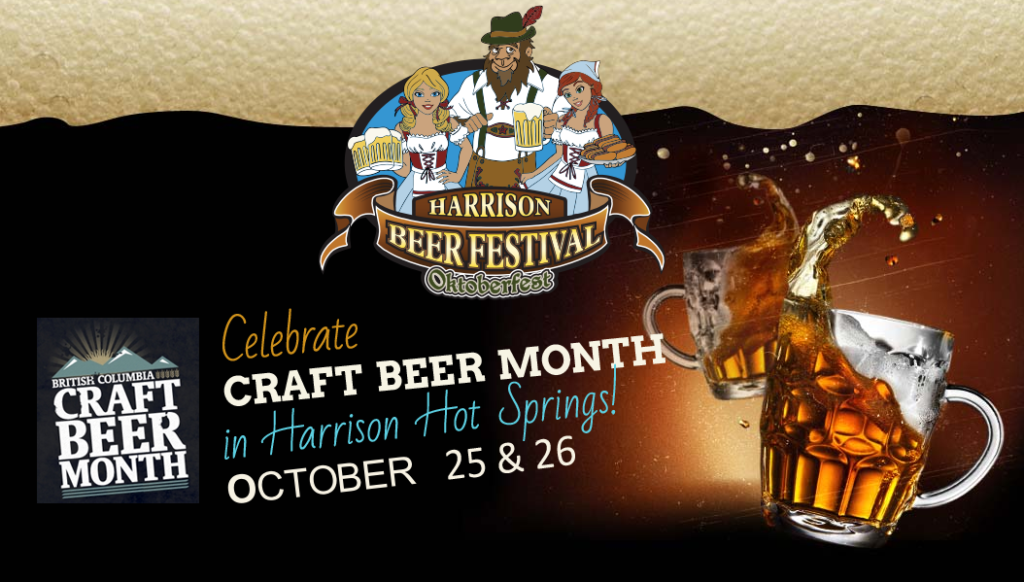 promotional poster for harrison beer fest held October 25th and 26th during BC Craft Beer Month 2019