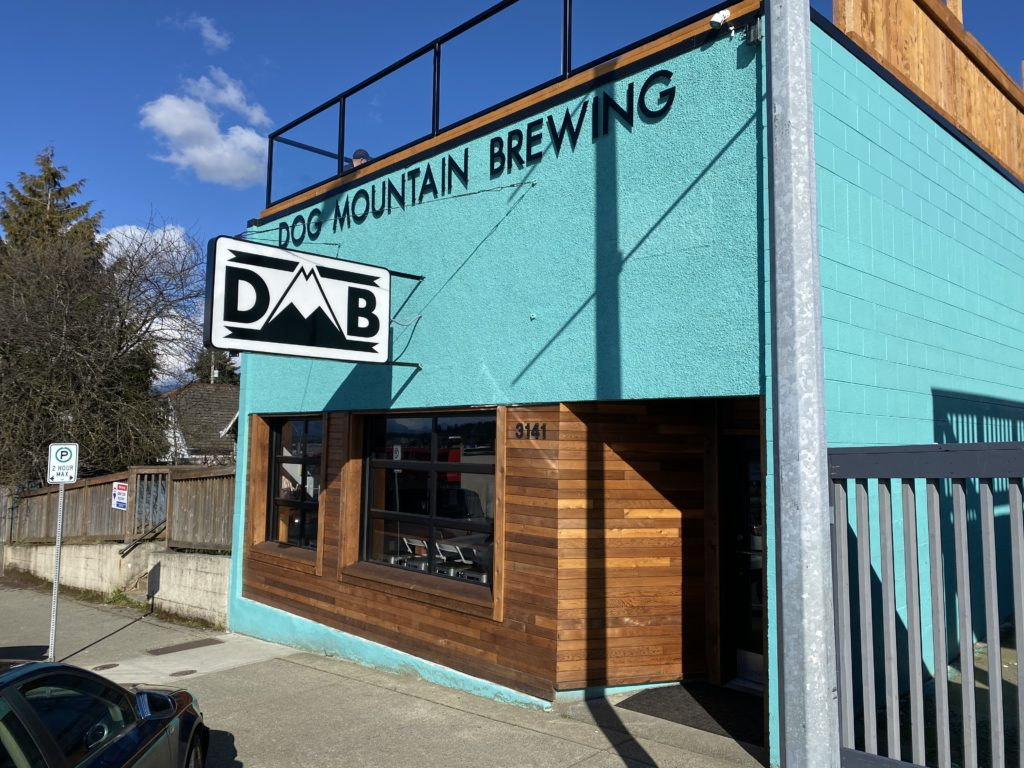 photo of front facade of Dog Mountain Brewing in Port Alberni, BC