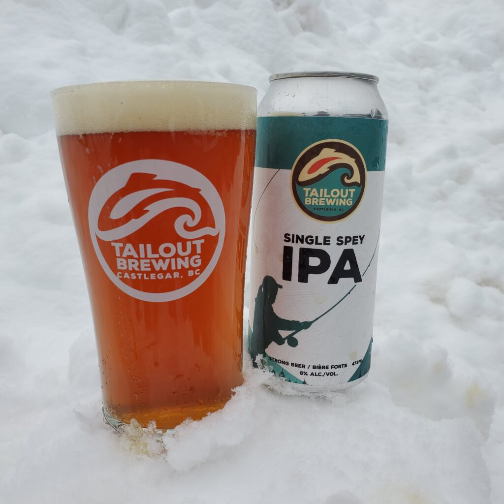 Tailout Brewing - supplied photo - BC Ale Trail